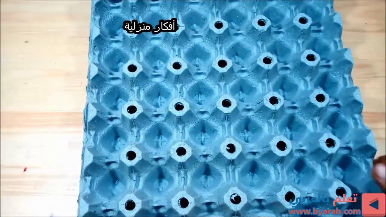 اعمال يدوية للبنات اختراعات تدابير منزلية واشغال يدوية Novelty Molding Ice Tray