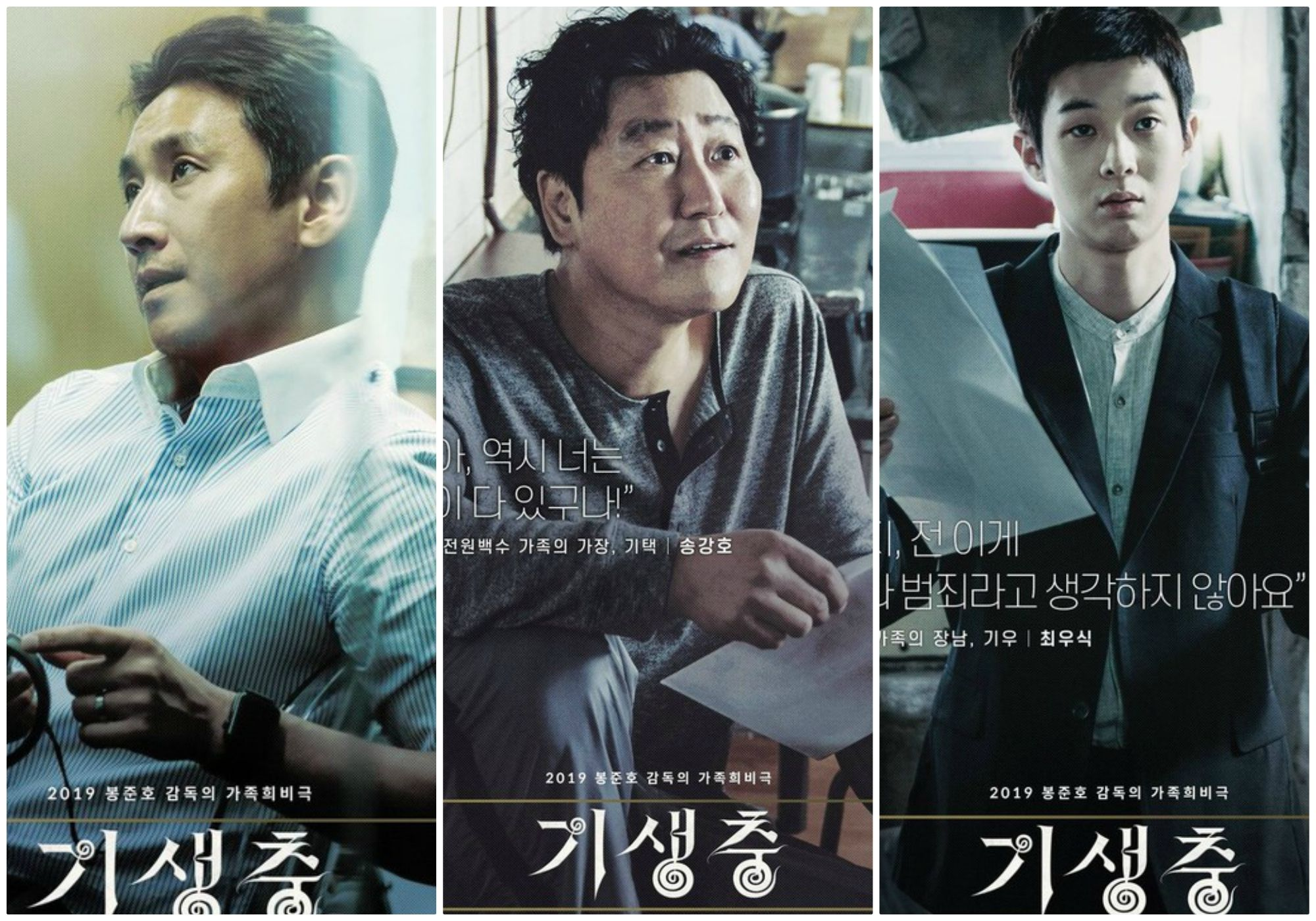 """Movie """"Parasite"""" Bong Joon Ho - Song Kang Ho released an impressive series of posters before his debut at Cannes Film Festival"""