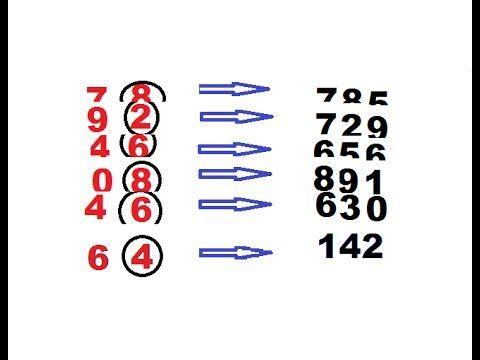 Lotto 1.7.17