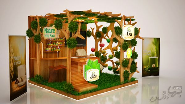Exhibition Stand Nature : Royal natural herb booth on behance events exhibition