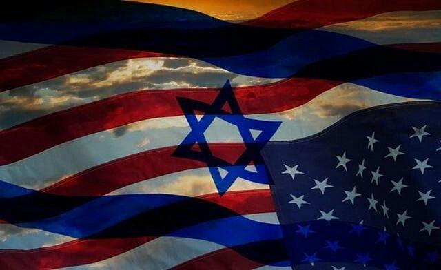 Pin On Israel