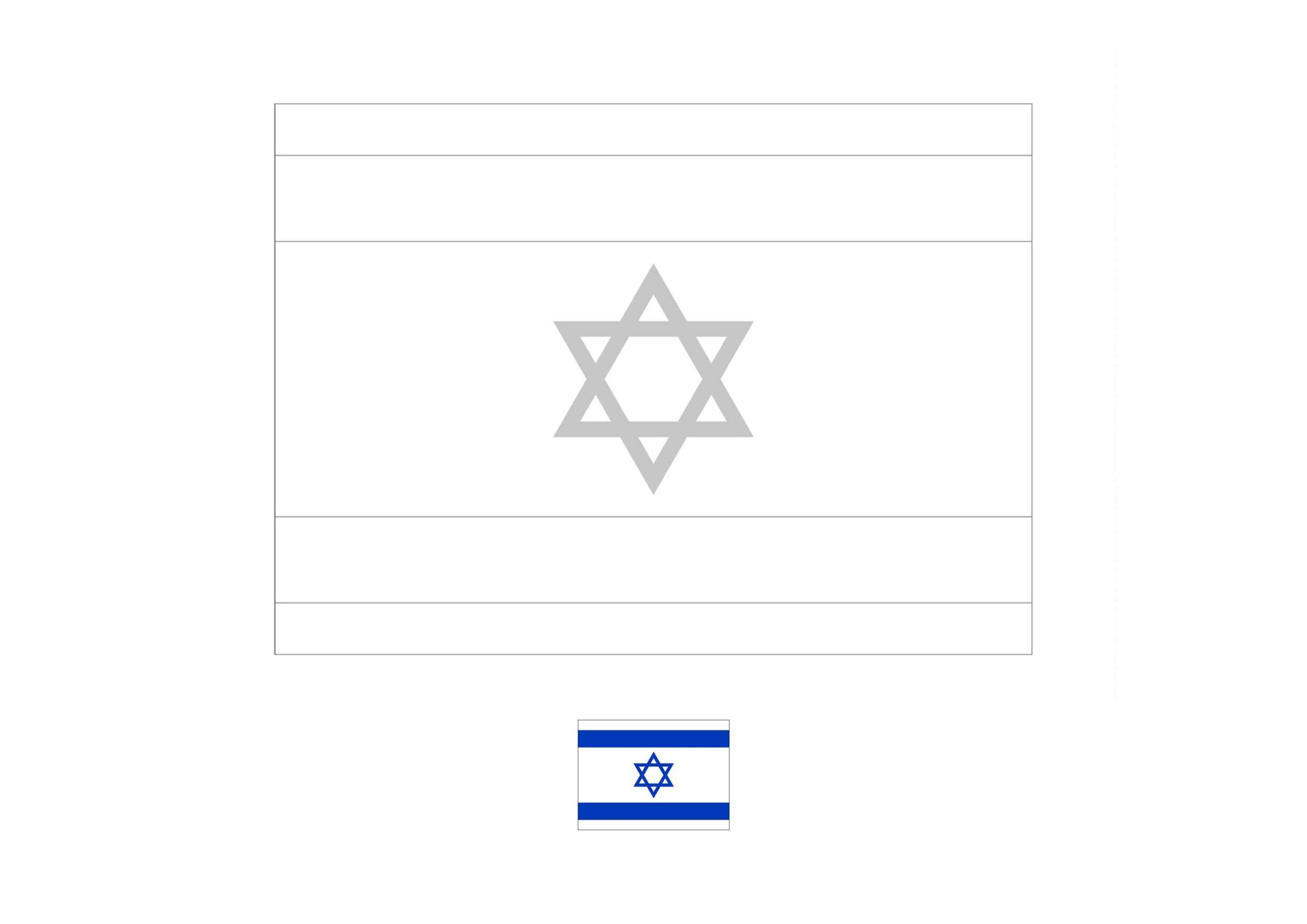 Israel Flag Coloring Page In 2020 Flag Coloring Pages Coloring