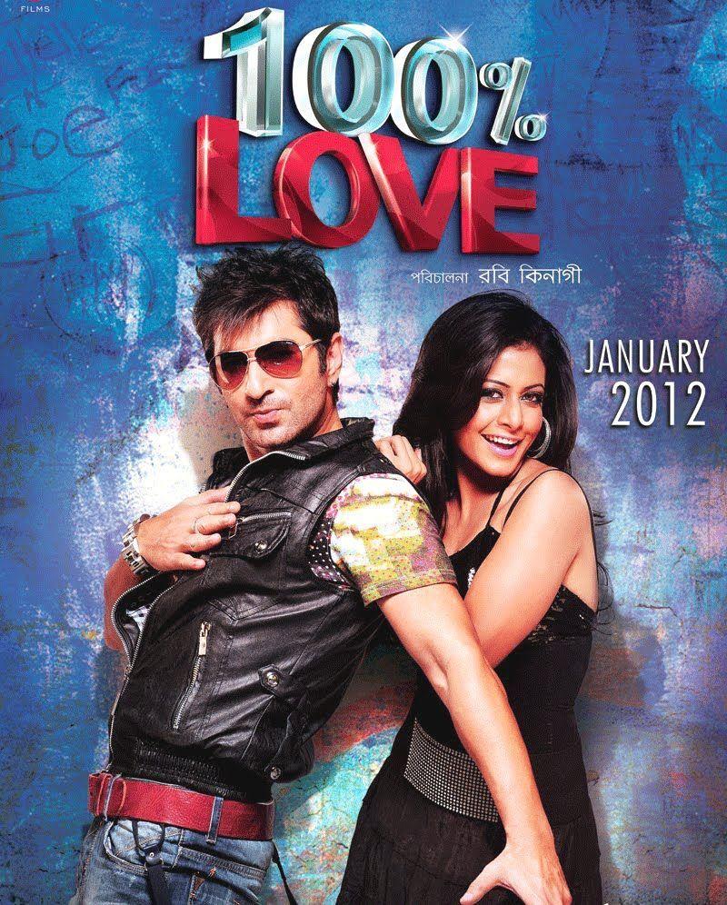 awara bengali full movie 720p download free download