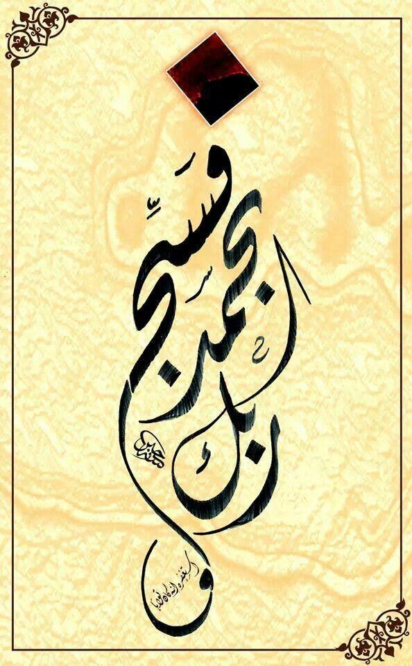 Pin On Kaligrafi