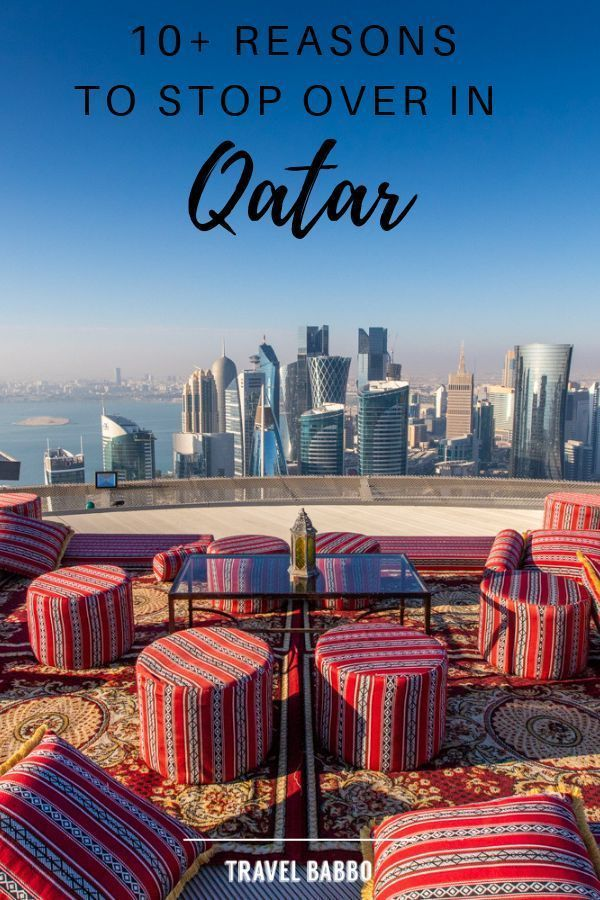 Instead of just transiting through Qatar here are over 10 reasons of why you should stop and stay a few nights in this beautiful country. I stayed in Doha, the most populous of cities in Qatar, also the capital. From Doha I was able to enjoy activities like kayaking, dune bashing and visiting the Museum of Islamic Art, just to name a few. Keep reading to find out what other unique experiences Qatar has to offer. #TravelQatar #TravelTips #DohaQatar #ThingsToDoInQatar #Qatar