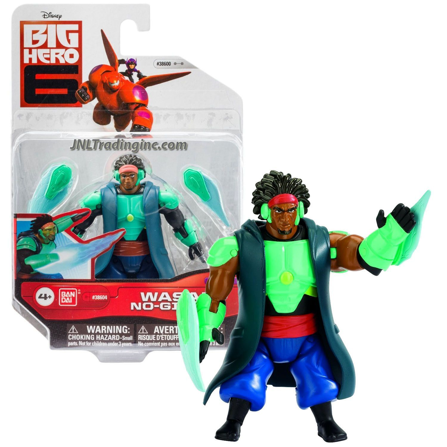 Big hero 6 credits scene they are not only books - Disney Big Hero 6 Movie Series 4 Inch Tall Action Figure Wasabi No