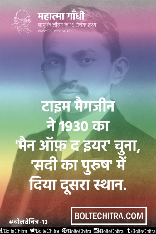 16 Interesting Nail Tutorials For Short Nails: Facts About Mahatma Gandhi In Hindi Part 14