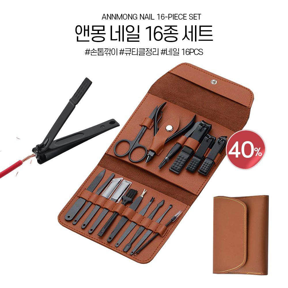 앤몽 네일 16종세트 네일 화장품 아동 패션