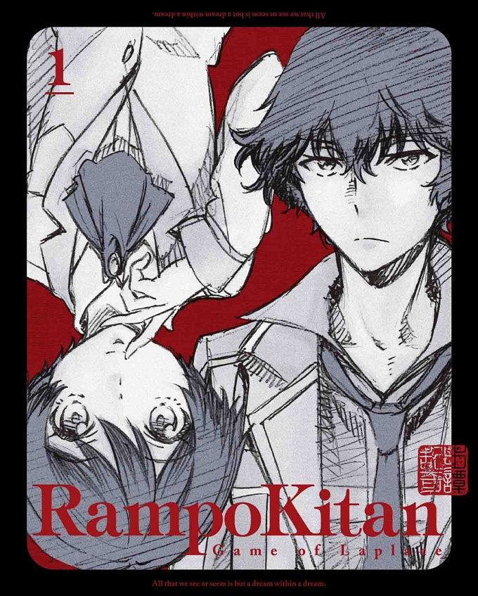 Fukuyama Anime