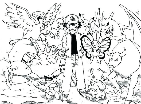 Image Result For Ghost Pokemon Coloring Pages Pokemon Malvorlagen Ausmalbilder Pokemon Ausmalbilder