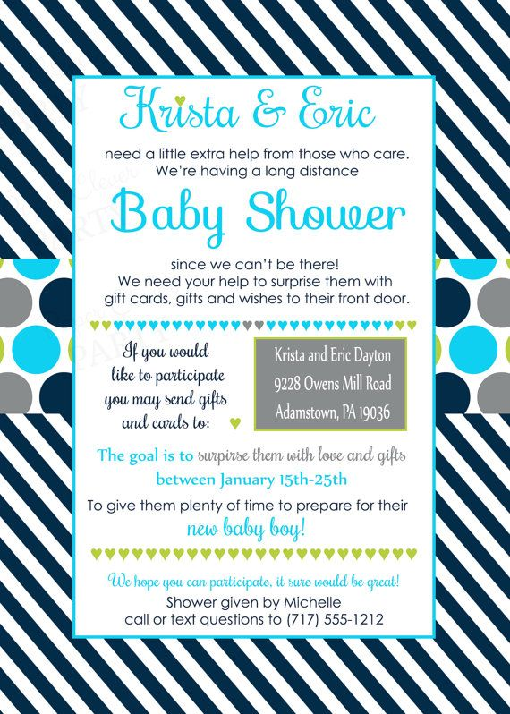 Like This Verse For Shower Invites Boys Long Distance Baby Shower Baby Boy  By Papercleverparty