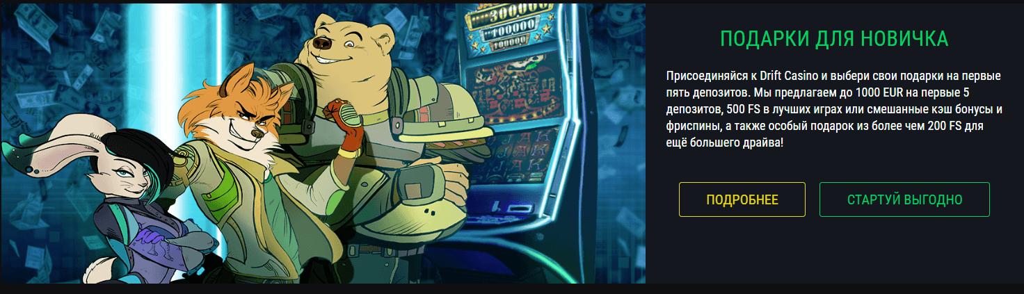 Игровые автоматы сенсорные