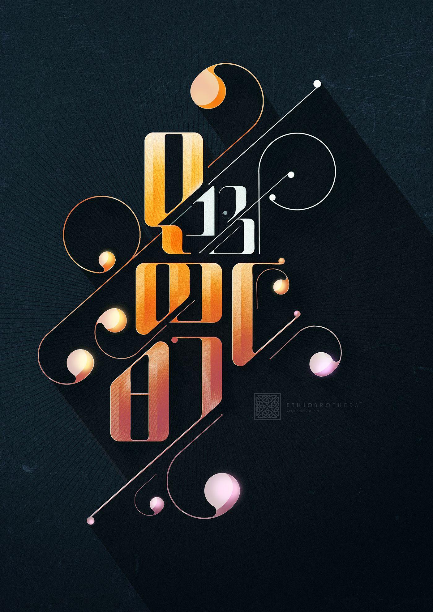 Amharic calligraphy   typography   Typography, Calligraphy art
