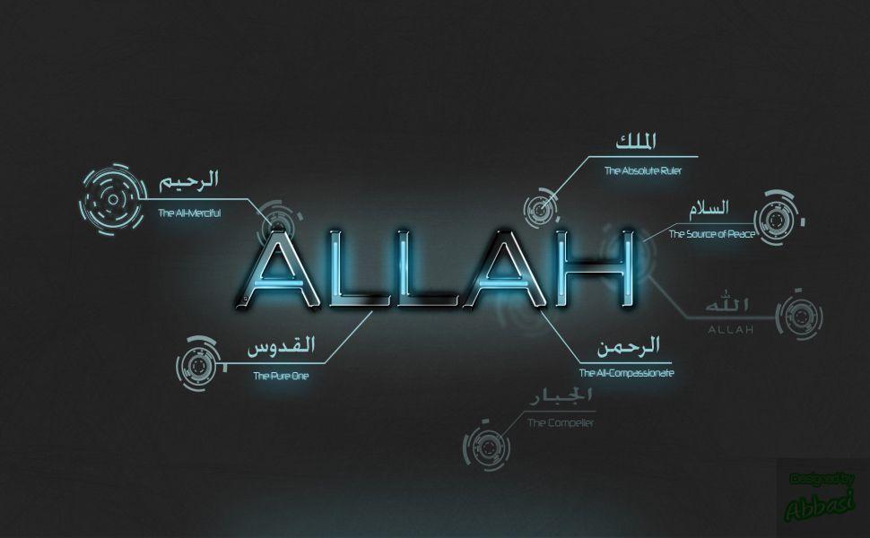 Allah Hd Wallpaper Desktop Wallpaper Quotes Islamic Wallpaper Hd Islamic Wallpaper