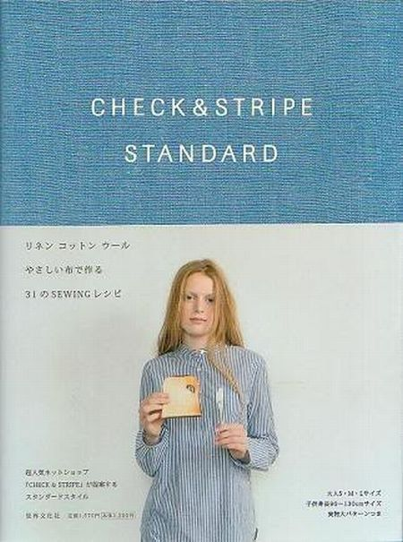 Check & Stripe Standard - Japanese Sewing Pattern Book for Women and ...