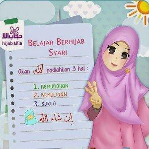 Gambar Dp Bbm Islami Bergerak Lucu Allah Pinterest