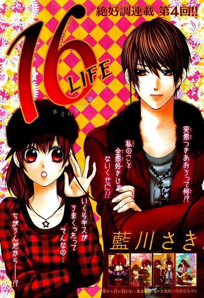 16 Life manga capitulos 4 en Español Página 2