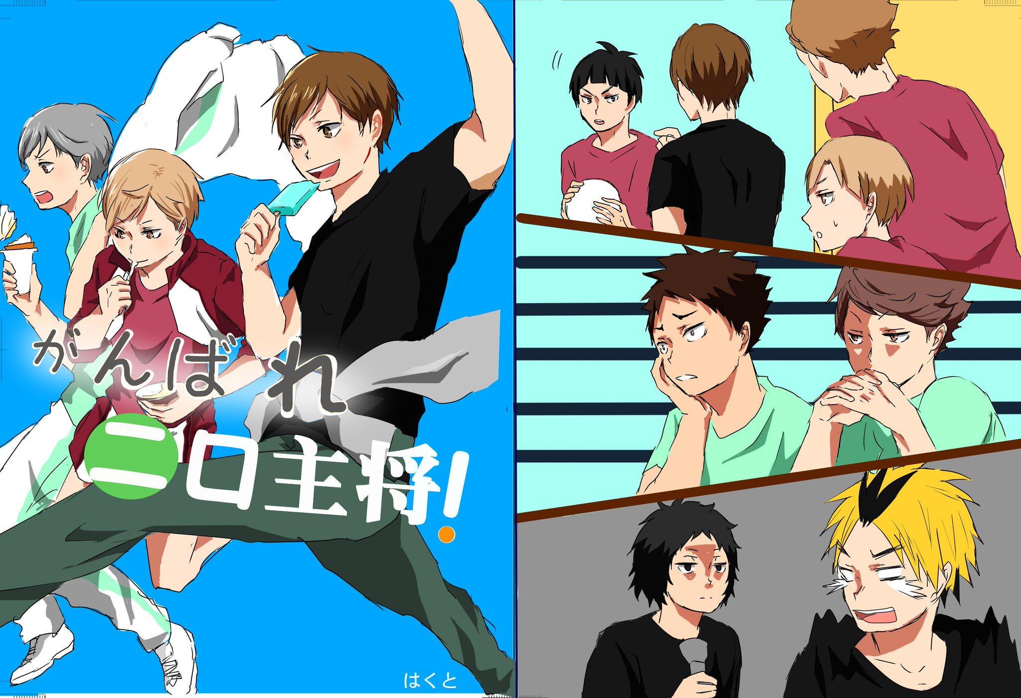 Pin by Luna Kiarran on Haikyuu!! Anime, Manga, Movie posters