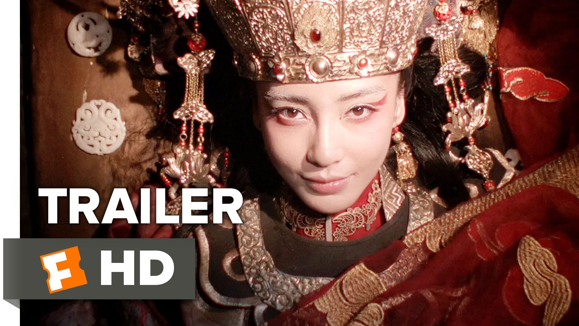 Mojin The Lost Legend Official Trailer 1 (2015) Shu Qi