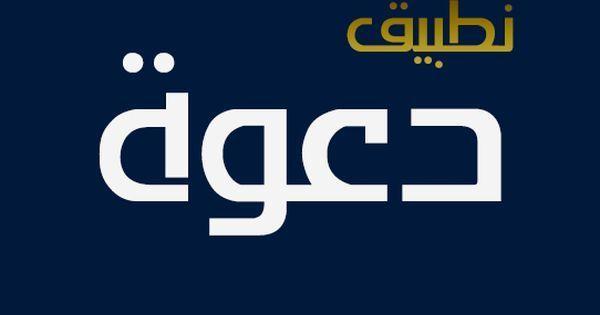 قلوب وحدها حب الله On Twitter Allianz Logo Tech Company Logos About Twitter