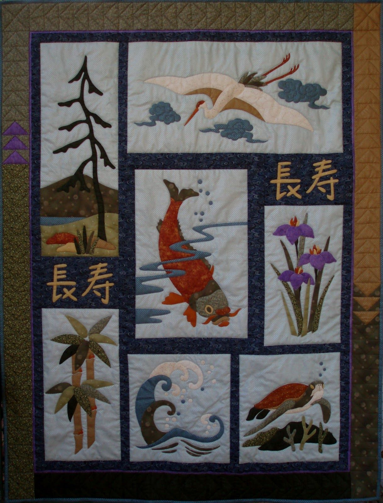 BUNNIES PLAYGROUND. 58 inches square wall hanging. This is a ... : japanese quilt designs - Adamdwight.com