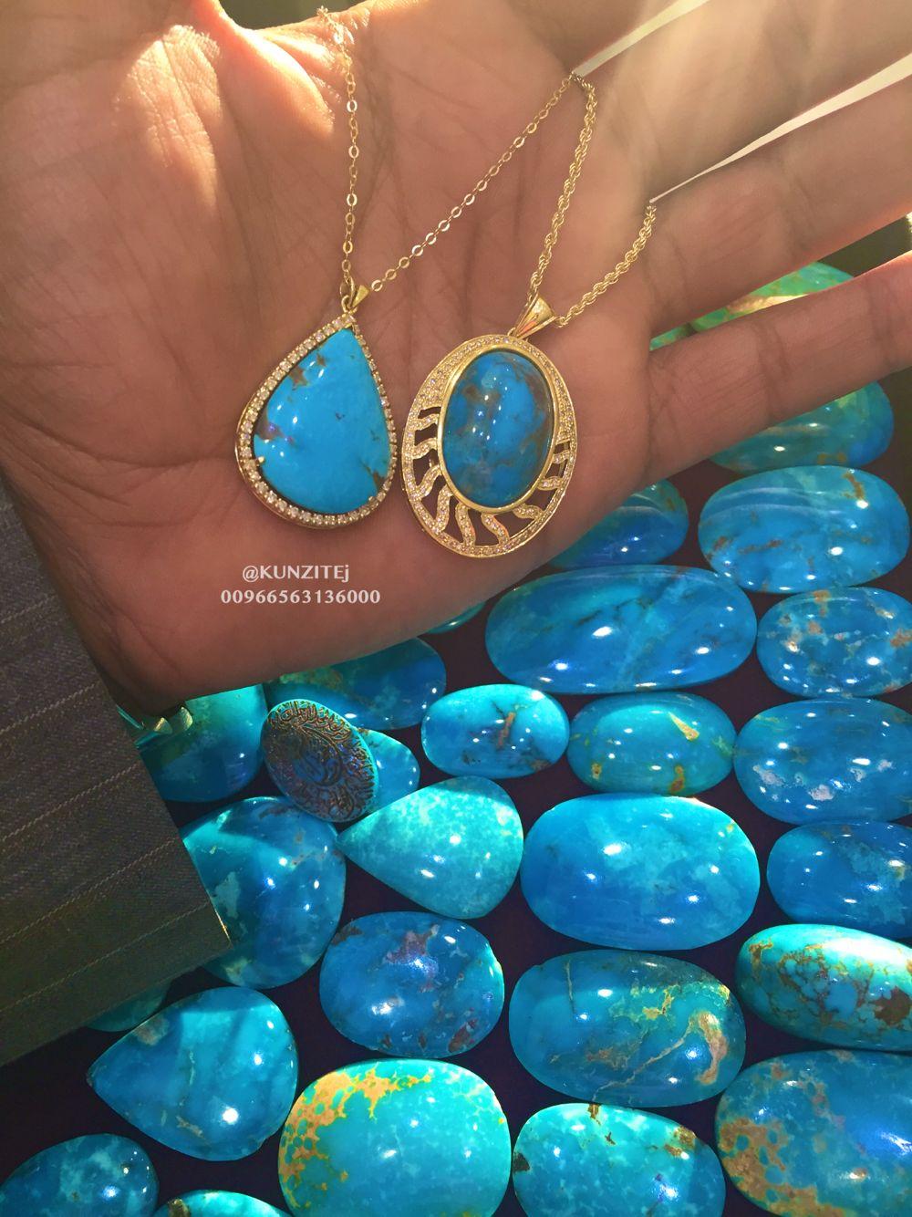 صباحكم مميز و ملفت للأنظار صباحكم فيــروزي Turquoise جمال الفيروز غير تبحر معنا وتغوص في جمال الأحجار الكريمة Fabulous Jewelry Turquoise Necklace Jewelry