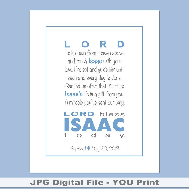 Kids Personalized Printable Prayer Wall Art With Child S
