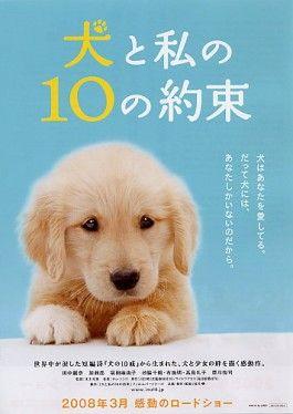 Mother Japan Law Subtitles Nonton Film