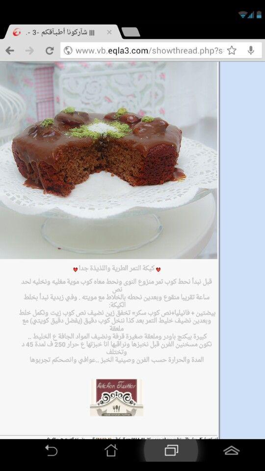 كيك التمر Food Food Pictures Recipes