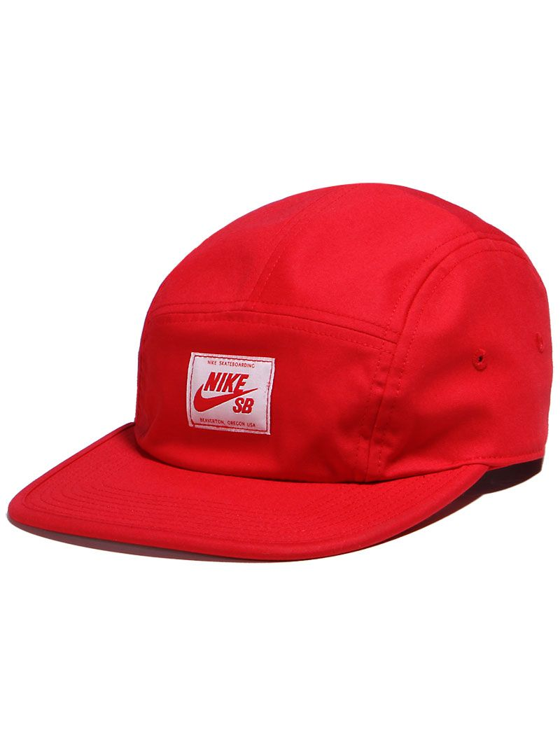 aa8d253107f2b Nike  SB Eric Koston 5 Panel Hat
