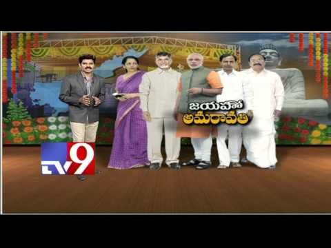 Modi, KCR and other bigwigs to attend Amaravati foundation ceremony
