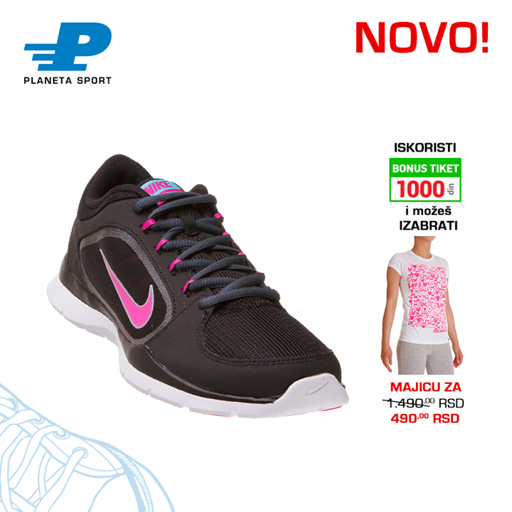 PATIKE WMNS NIKE FLEX TRAINER 4 643083016 Nike flex