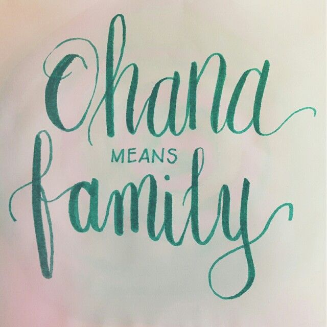 Ohana Means Family Quote Tattoo: Brush Pen Calligraphy