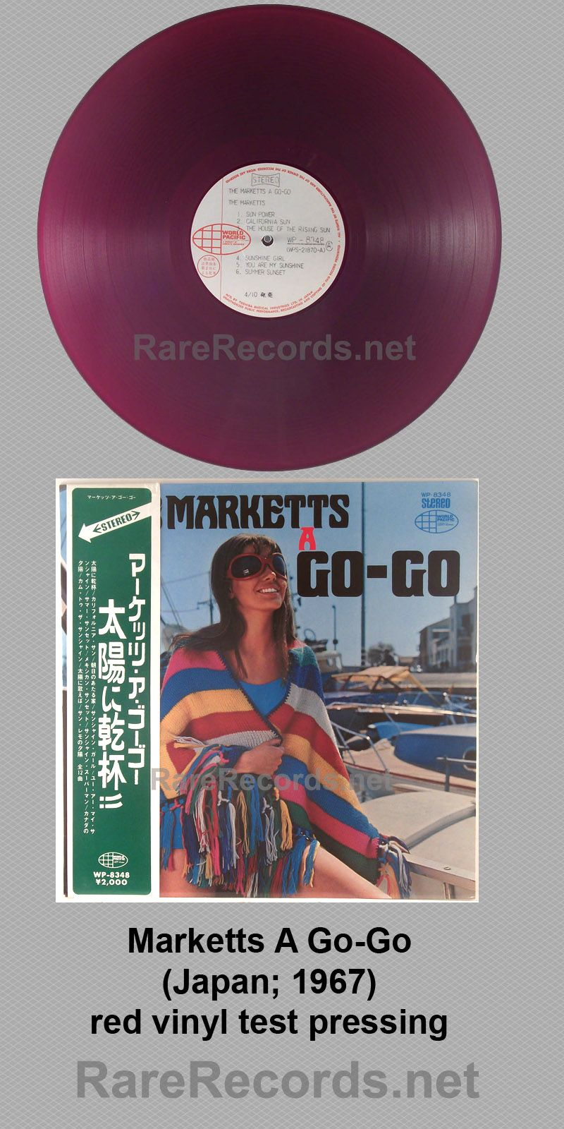 Marketts Marketts A Go Go Original Japan Red Vinyl Test Pressing Lp With Obi Test Pressing Vinyl The Originals