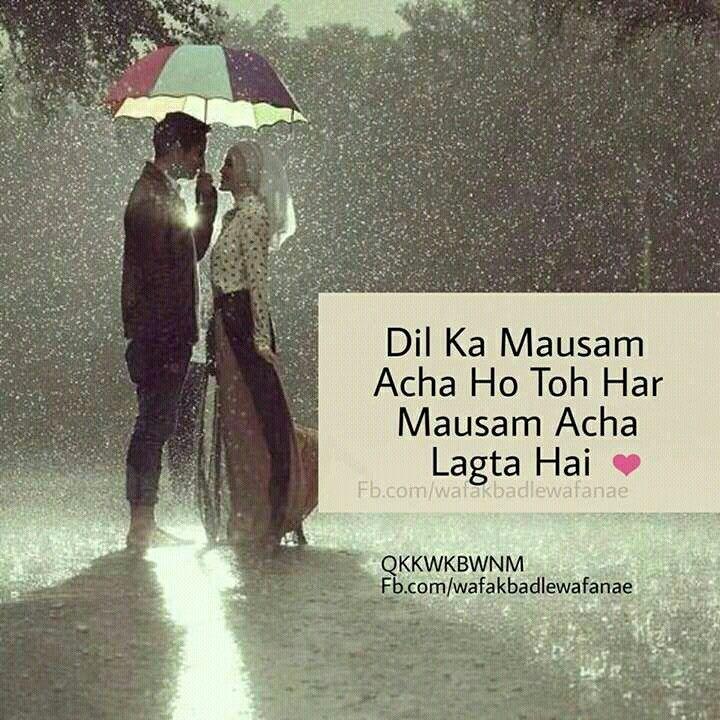 mood kharab wale