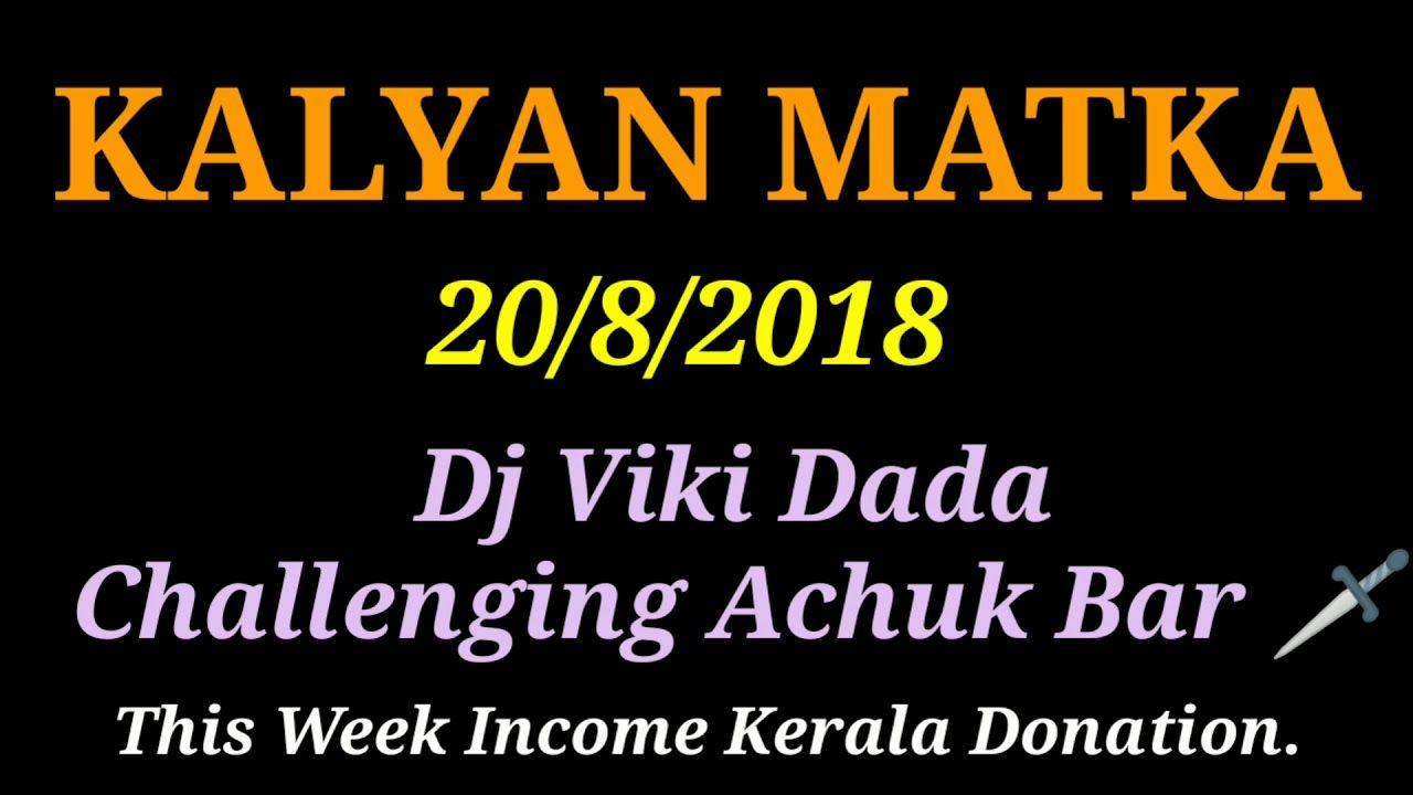 20 8 2018 Kalyan Matka Satta Matka Kalyan Kalyan Tips Math Tricks Touch math single digit addition
