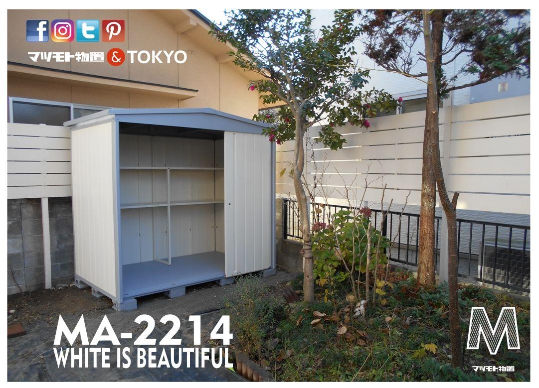 さんかく屋根の日本製 物置 設置事例 山梨県k市 w様 マツモト物置