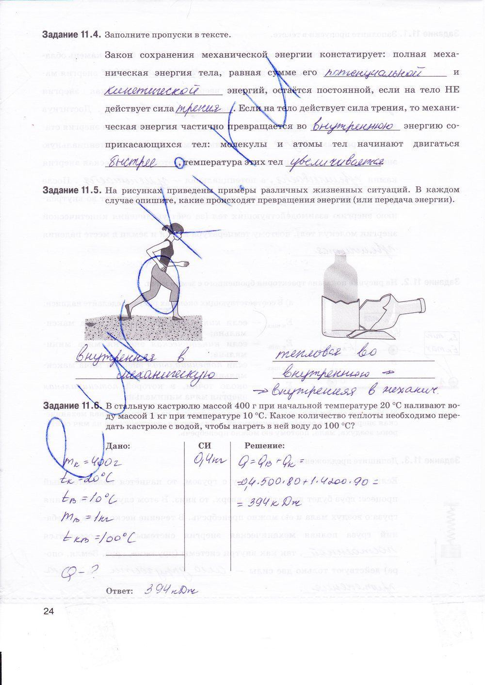 Максимовский география 11 класс