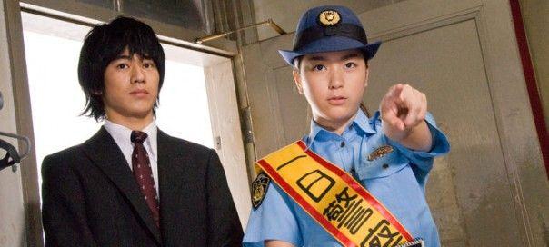 Crime or Punishment?!? (罪とか,罰とか Tsumi toka, batsu toka), 2009, by Keralino Sandorovich.