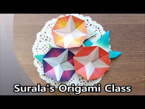 Origami - Morning Glory (Flower) / 종이접기 - 나팔꽃