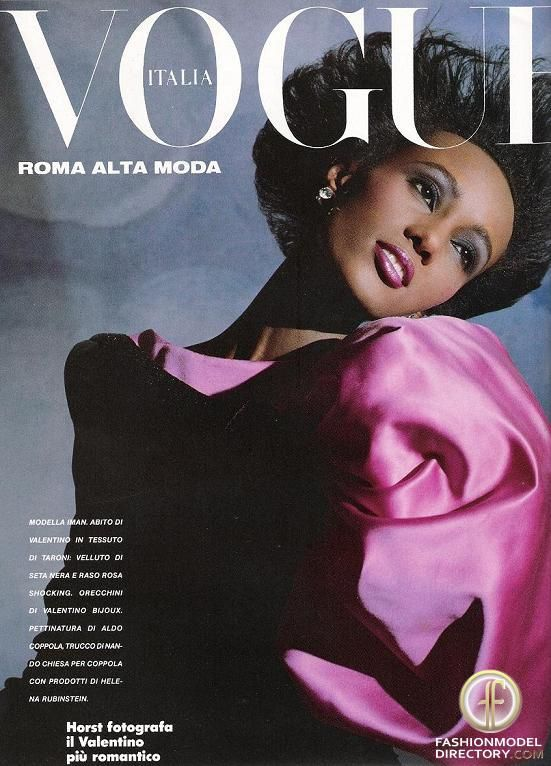 Iman Abdulmajid - Photo - Fashion Model - ID118977  8225e72ad5f2