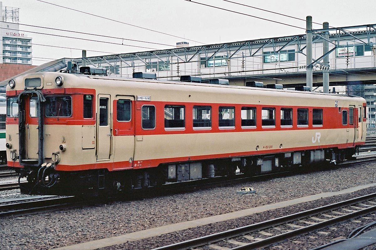 キハ53 2011989年3月22日 仙台 | キハ, 鉄道 写真, 国鉄