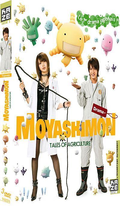 moyashimon drama
