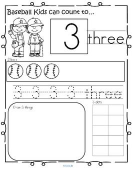 baseball number practice 1 20 no prep printables kidsparkz new activities for preschool. Black Bedroom Furniture Sets. Home Design Ideas