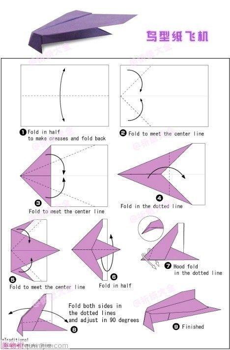 Origami Bird Paper Airplane | origami | Pinterest | Birds, Origami ...