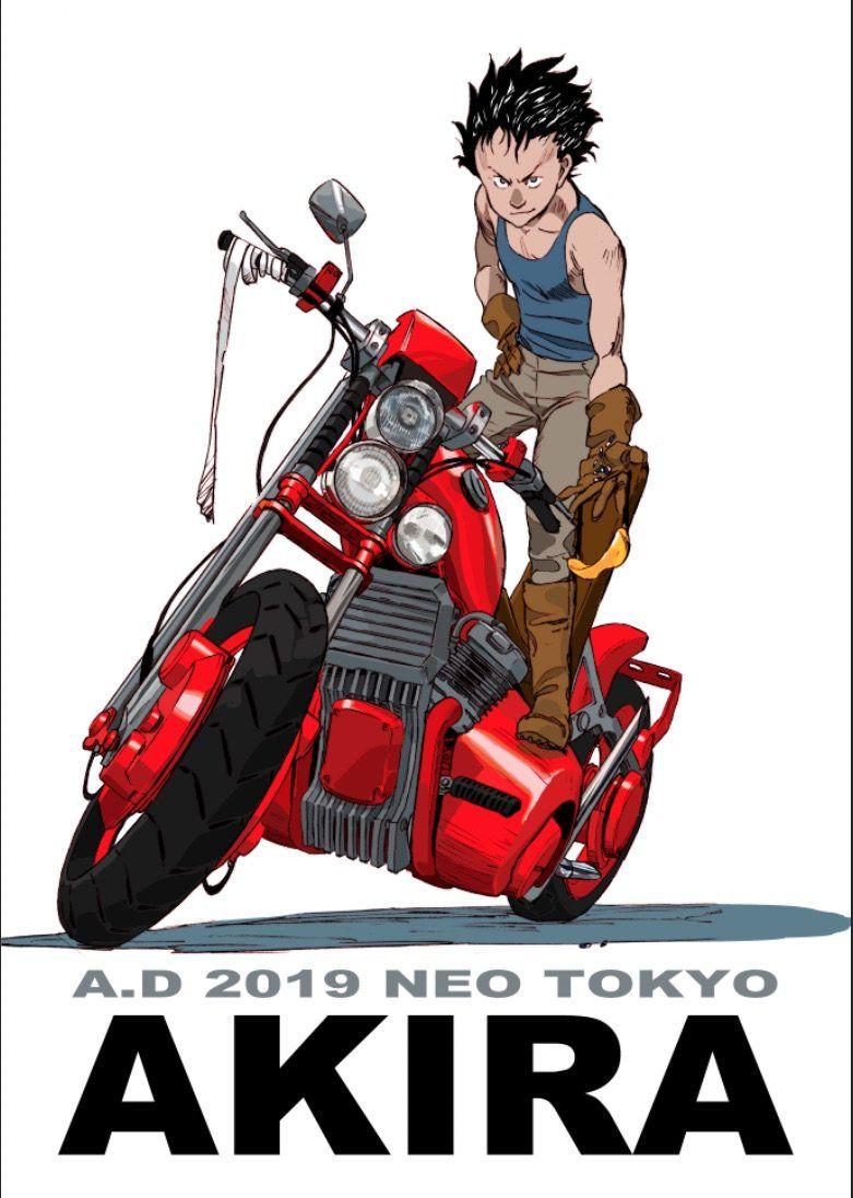 Akira tribute art by Sushio  b88ffc0217