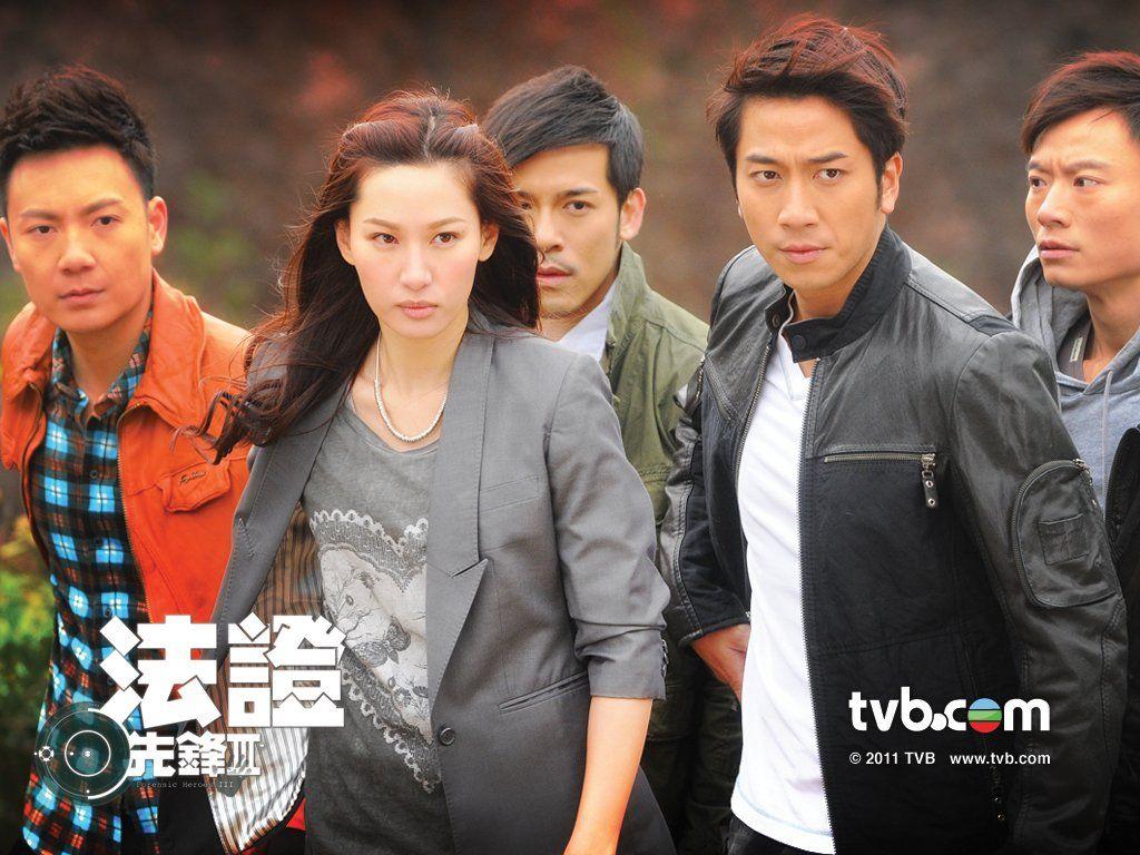 Just Tvb Artist Forensic Heroes Iii 法證先鋒iii Posters Hero Drama Movies Forensics