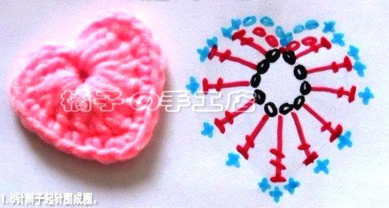 Схемы вязания крючком сердечек с описанием 380