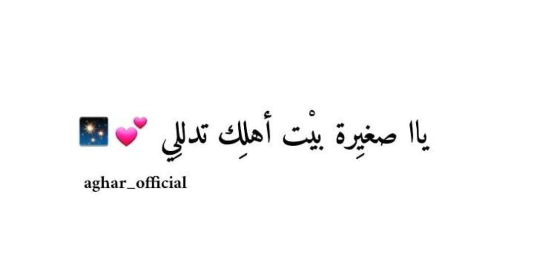 Pin By Deema Sawafta On صور Arabic Calligraphy Calligraphy Arabic