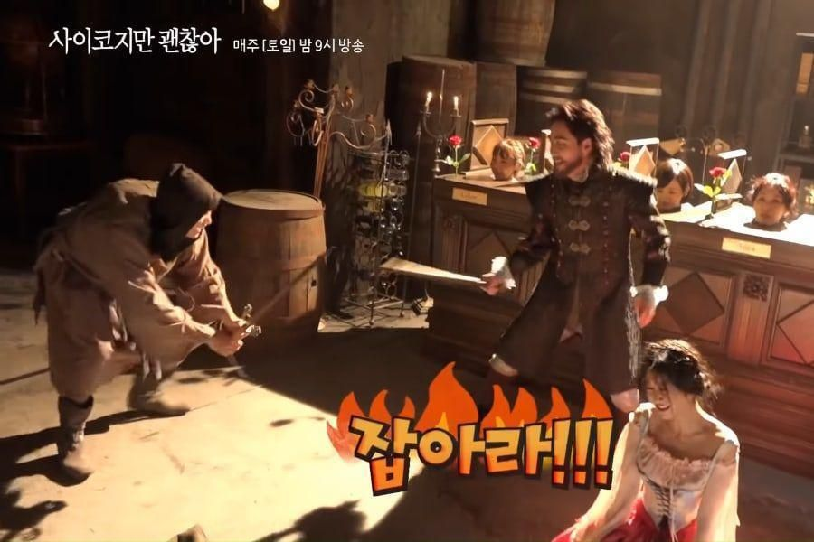 "Watch: Kim Soo Hyun, Seo Ye Ji, And Oh Jung Se Crack Up While Filming ""It's Okay To Not Be Okay"" In Medieval Costumes"